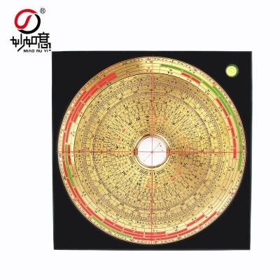 邵伟华吉祥物 8寸邵氏综合罗盘 邵伟华罗经盘勘测测量风水工具