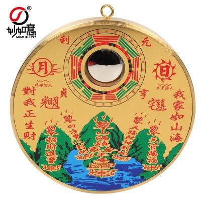 铜圆形山海镇八卦镜凸镜挂件山海图风水化煞镜铜宝镜家居摆件