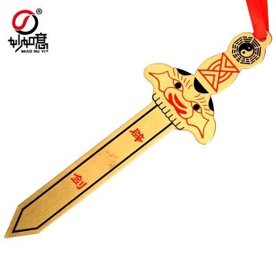 开光纯铜彩绘七星剑辟邪剑挂件随身携带辟邪转运化煞平安家居饰品摆件