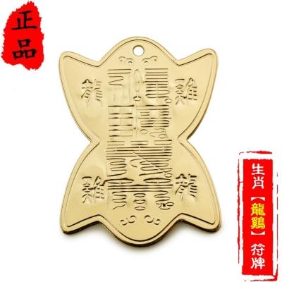 香港正品李居明2019年龙鸡生肖符牌猪年十二生肖加旺物商赢符牌