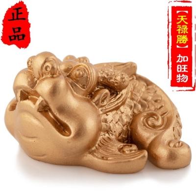 香港正品李居明2019年天禄胜加旺物猪年十二生肖风水吉祥物