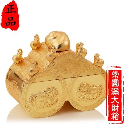 香港正品李居明2019年常圆满大财箱猪年风水吉祥物摆件可永久摆放