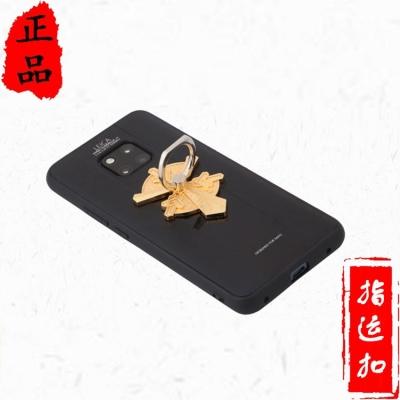 香港正品李居明2019年手机指运扣猪年风水指环扣手机支架手机座