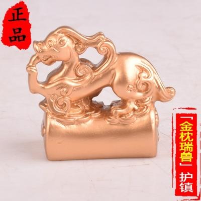 香港正品李居明2019年金枕瑞兽护镇猪年风水吉祥物全年安枕无忧