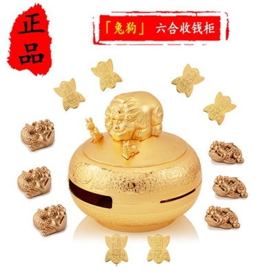 香港正品李居明2019年兔狗六合收钱柜财箱十二生肖猪年吉祥物