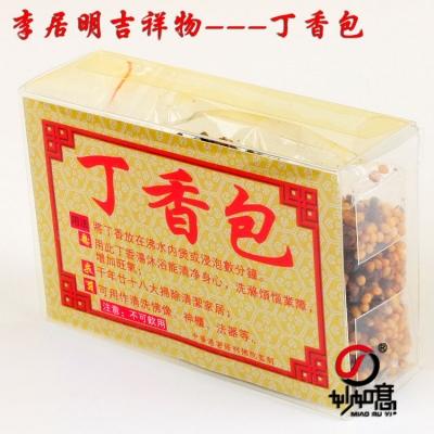 香港正品李居明丁香包风水吉祥物清洁佛像神坛法器