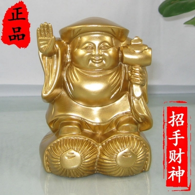 香港正品李居明吉祥物大黑天招手财神摆件增旺二十年大运