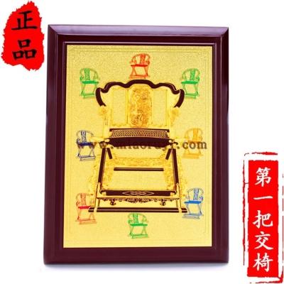 香港正品李居明八运吉祥物西北第一把交椅旺权威催官助事业
