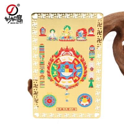 佛教文殊九宫八卦金卡咒轮图铜镀金护身卡佛卡铜卡卡片