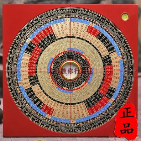 哪里可以买到正宗的李居明李氏三元罗经盘